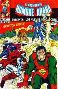 Cover Thumbnail for El Asombroso Hombre Araña Presenta (Novedades, 1988 series) #40