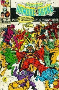 Cover Thumbnail for El Asombroso Hombre Araña Presenta (Novedades, 1988 series) #44
