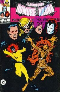 Cover Thumbnail for El Asombroso Hombre Araña Presenta (Novedades, 1988 series) #46