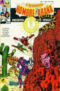 Cover Thumbnail for El Asombroso Hombre Araña Presenta (Novedades, 1988 series) #48