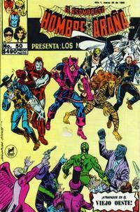 Cover Thumbnail for El Asombroso Hombre Araña Presenta (Novedades, 1988 series) #50