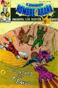 Cover Thumbnail for El Asombroso Hombre Araña Presenta (Novedades, 1988 series) #54