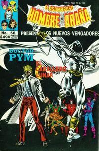Cover Thumbnail for El Asombroso Hombre Araña Presenta (Novedades, 1988 series) #56