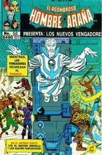 Cover Thumbnail for El Asombroso Hombre Araña Presenta (Novedades, 1988 series) #58