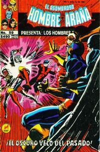 Cover Thumbnail for El Asombroso Hombre Araña Presenta (Novedades, 1988 series) #59