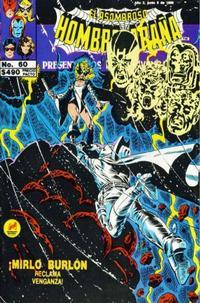 Cover Thumbnail for El Asombroso Hombre Araña Presenta (Novedades, 1988 series) #60