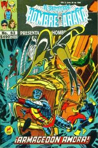 Cover Thumbnail for El Asombroso Hombre Araña Presenta (Novedades, 1988 series) #63
