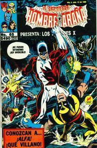 Cover Thumbnail for El Asombroso Hombre Araña Presenta (Novedades, 1988 series) #65