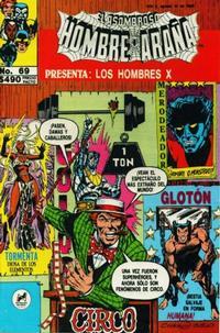 Cover Thumbnail for El Asombroso Hombre Araña Presenta (Novedades, 1988 series) #69