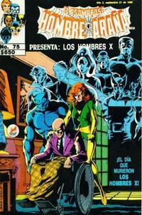 Cover Thumbnail for El Asombroso Hombre Araña Presenta (Novedades, 1988 series) #75