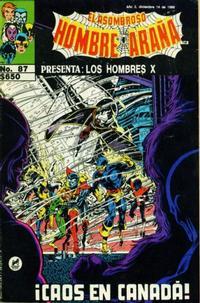 Cover Thumbnail for El Asombroso Hombre Araña Presenta (Novedades, 1988 series) #87
