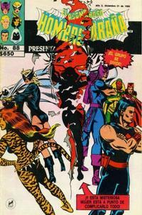 Cover Thumbnail for El Asombroso Hombre Araña Presenta (Novedades, 1988 series) #88
