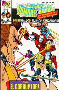 Cover Thumbnail for El Asombroso Hombre Araña Presenta (Novedades, 1988 series) #90