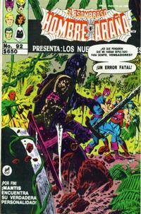 Cover Thumbnail for El Asombroso Hombre Araña Presenta (Novedades, 1988 series) #92