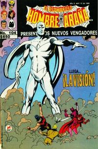 Cover Thumbnail for El Asombroso Hombre Araña Presenta (Novedades, 1988 series) #104