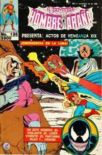 Cover Thumbnail for El Asombroso Hombre Araña Presenta (Novedades, 1988 series) #136