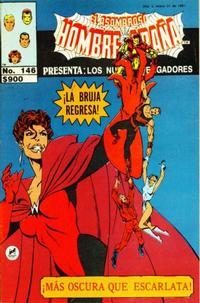Cover Thumbnail for El Asombroso Hombre Araña Presenta (Novedades, 1988 series) #146
