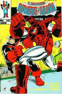Cover Thumbnail for El Asombroso Hombre Araña Presenta (Novedades, 1988 series) #167