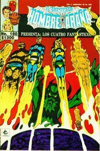 Cover Thumbnail for El Asombroso Hombre Araña Presenta (Novedades, 1988 series) #180