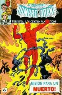 Cover Thumbnail for El Asombroso Hombre Araña Presenta (Novedades, 1988 series) #182