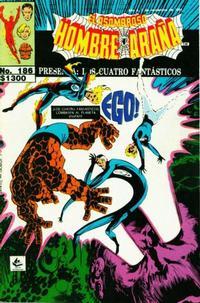 Cover Thumbnail for El Asombroso Hombre Araña Presenta (Novedades, 1988 series) #186