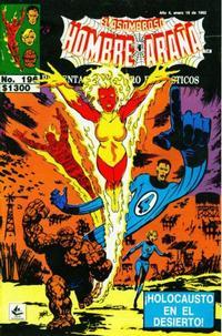 Cover Thumbnail for El Asombroso Hombre Araña Presenta (Novedades, 1988 series) #196
