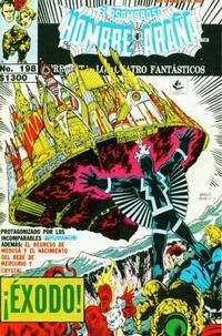 Cover Thumbnail for El Asombroso Hombre Araña Presenta (Novedades, 1988 series) #198