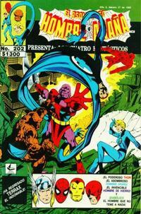 Cover Thumbnail for El Asombroso Hombre Araña Presenta (Novedades, 1988 series) #202