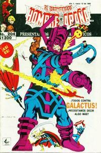 Cover Thumbnail for El Asombroso Hombre Araña Presenta (Novedades, 1988 series) #204