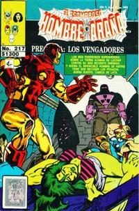 Cover Thumbnail for El Asombroso Hombre Araña Presenta (Novedades, 1988 series) #217
