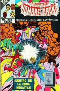 Cover Thumbnail for El Asombroso Hombre Araña Presenta (Novedades, 1988 series) #222