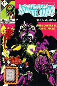 Cover Thumbnail for El Asombroso Hombre Araña Presenta (Novedades, 1988 series) #238