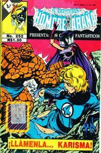 Cover Thumbnail for El Asombroso Hombre Araña Presenta (Novedades, 1988 series) #252