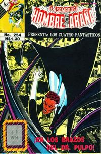 Cover Thumbnail for El Asombroso Hombre Araña Presenta (Novedades, 1988 series) #254