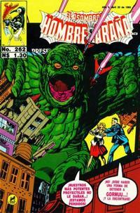 Cover Thumbnail for El Asombroso Hombre Araña Presenta (Novedades, 1988 series) #262
