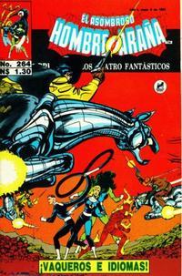 Cover Thumbnail for El Asombroso Hombre Araña Presenta (Novedades, 1988 series) #264