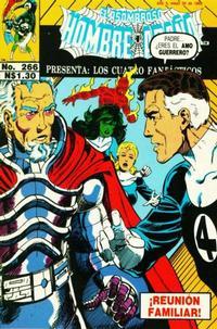 Cover Thumbnail for El Asombroso Hombre Araña Presenta (Novedades, 1988 series) #266