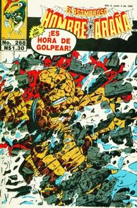 Cover Thumbnail for El Asombroso Hombre Araña Presenta (Novedades, 1988 series) #268