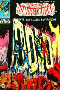 Cover Thumbnail for El Asombroso Hombre Araña Presenta (Novedades, 1988 series) #280
