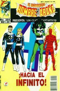 Cover Thumbnail for El Asombroso Hombre Araña Presenta (Novedades, 1988 series) #284