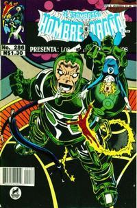 Cover Thumbnail for El Asombroso Hombre Araña Presenta (Novedades, 1988 series) #286