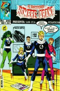 Cover Thumbnail for El Asombroso Hombre Araña Presenta (Novedades, 1988 series) #290