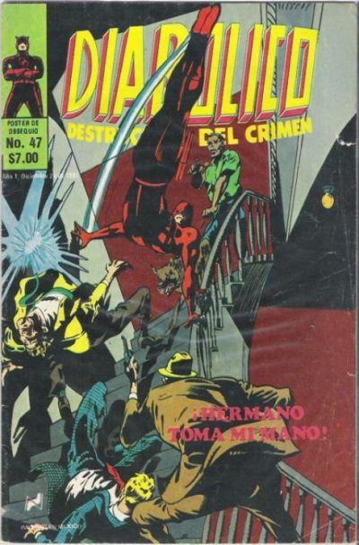 Cover for Diabolico (Novedades, 1981 series) #47
