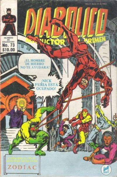 Cover for Diabolico (Novedades, 1981 series) #73