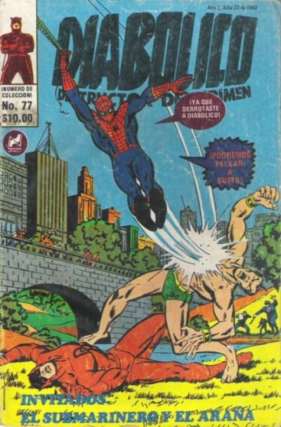 Cover for Diabolico (Novedades, 1981 series) #77