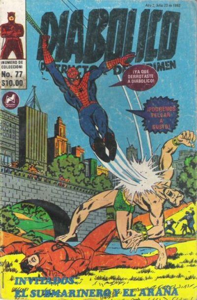 Cover for Diabolico (Novedades, 1981 series) #77