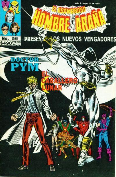 Cover for El Asombroso Hombre Araña Presenta (Novedades, 1988 series) #56
