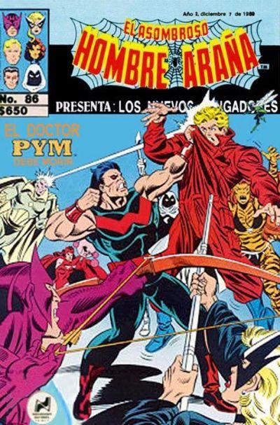 Cover for El Asombroso Hombre Araña Presenta (Novedades, 1988 series) #86