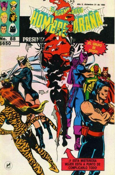 Cover for El Asombroso Hombre Araña Presenta (Novedades, 1988 series) #88