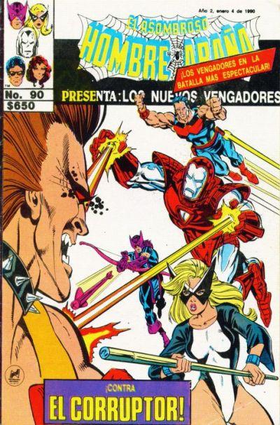 Cover for El Asombroso Hombre Araña Presenta (Novedades, 1988 series) #90